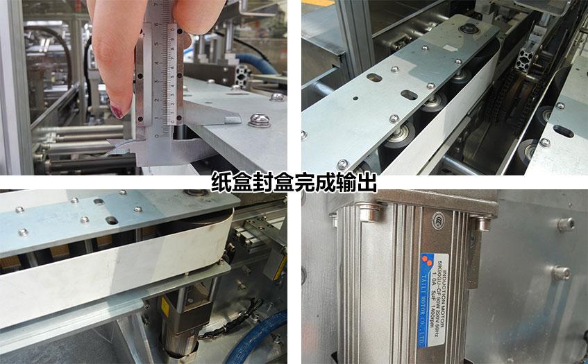 汽车油滤清器装盒机出盒机构.jpg